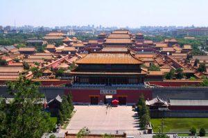 Du Lịch Trung Quốc – Bắc Kinh – Tử Câm Thành